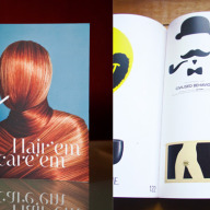 Personal illustration featured in Gestalten book Hair'em Scare'em.